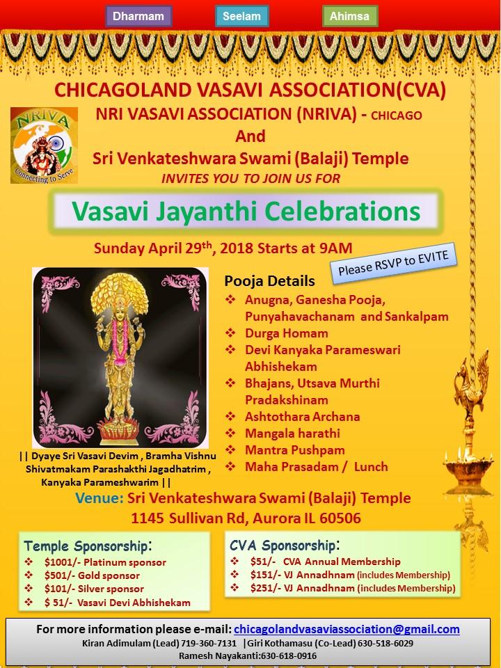 Vasavi Jayanthi Celebrations