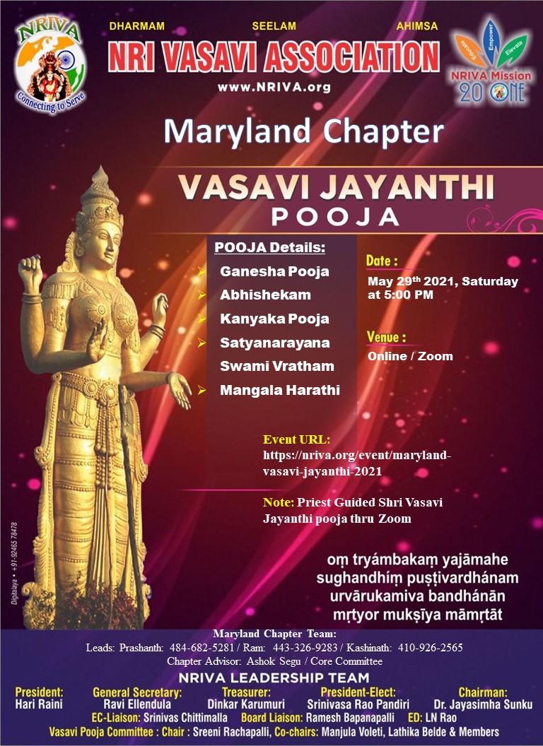 Maryland Vasavi Jayanthi - 2021