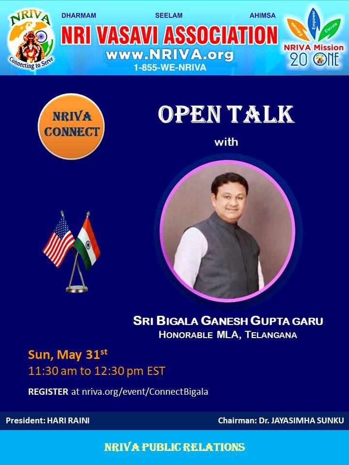 OPEN TALK with Sri Bigala Ganesh Gupta garu