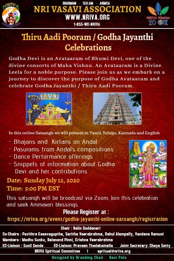 Godha Jayanthi - Online Satsangh