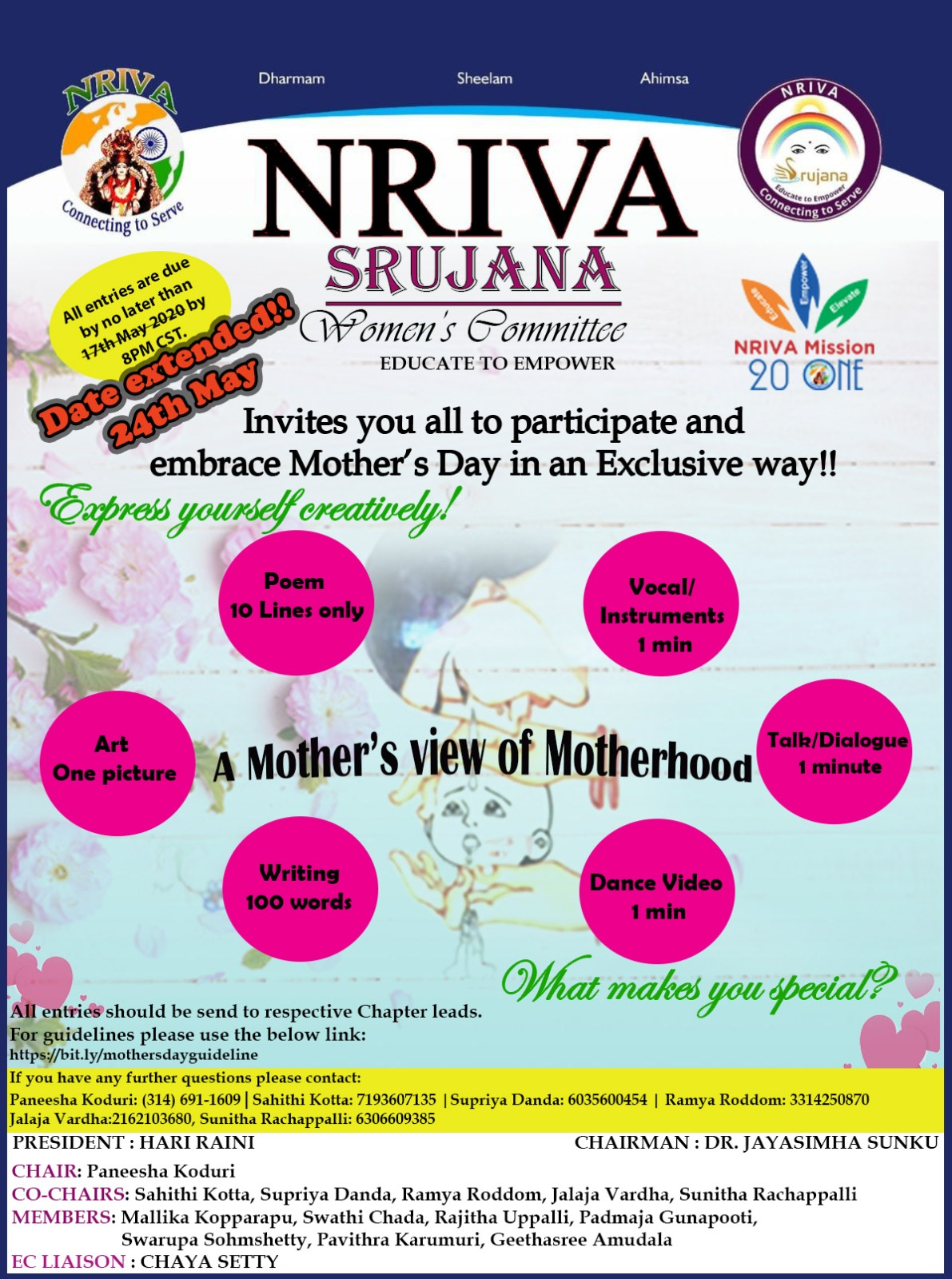 Srujana - Mothers Day -Express Yourself - Send your Item to Your Chapter Lead