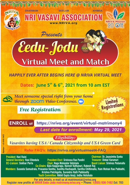Virtual Meet and Match