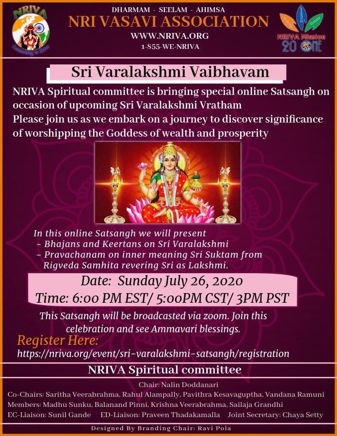 Sri Varalakshmi Online Satsangh