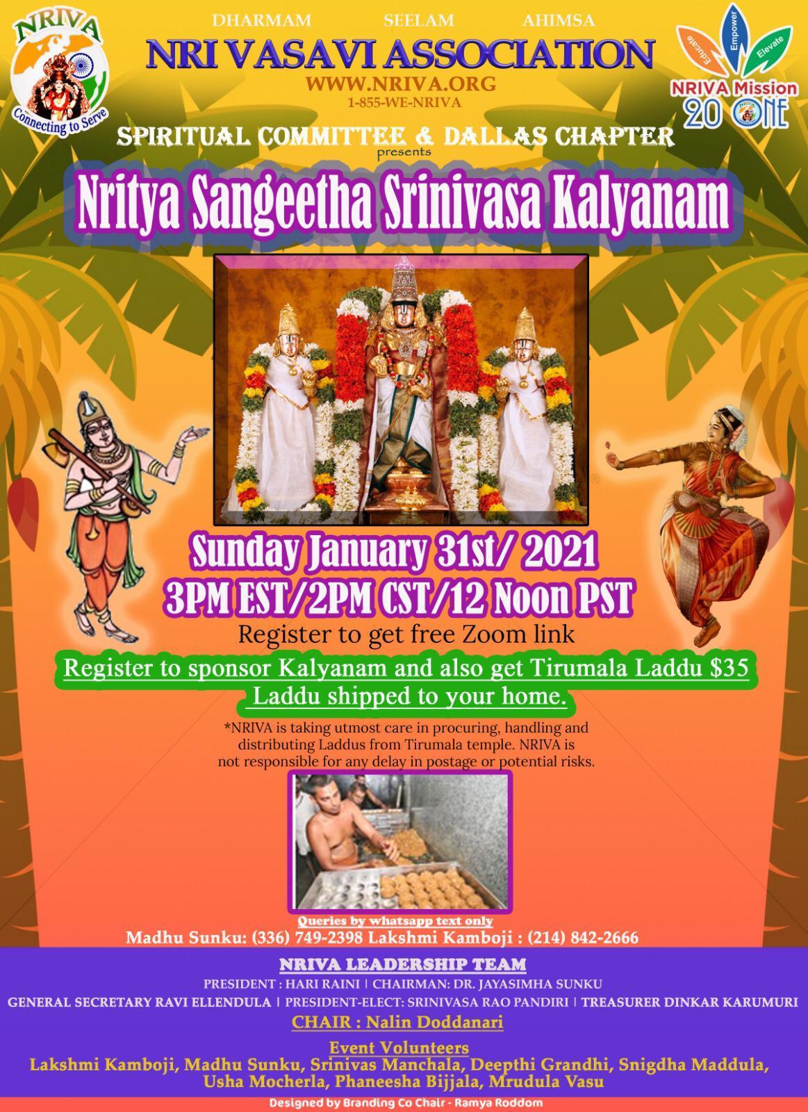 Nritya Sangeetha Srinivasa Kalyanam