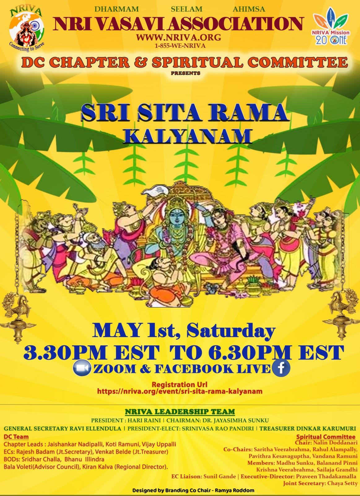 Sri Sita Rama Kalyanam