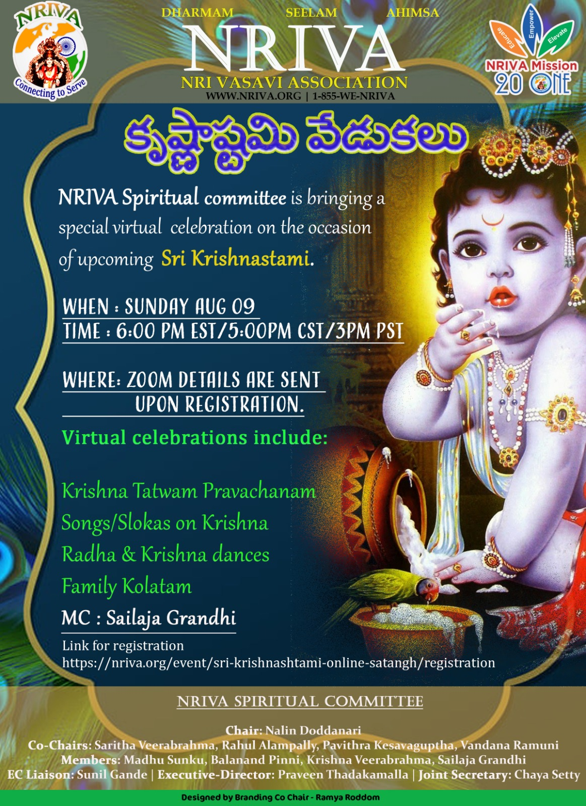 Sri Krishnashtami virtual celebration
