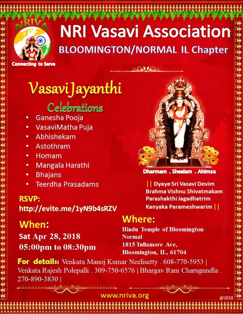 Vasavi Jayanthi