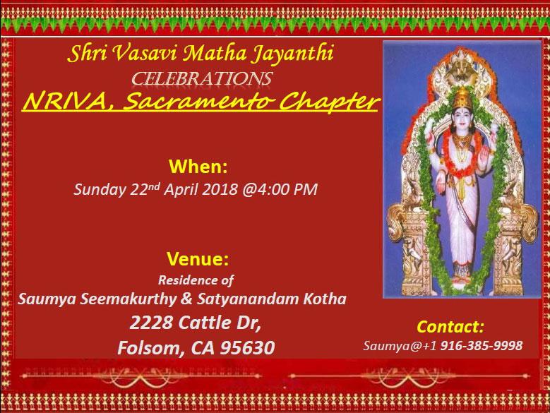 Shri Vasavi Matha Jayanthi