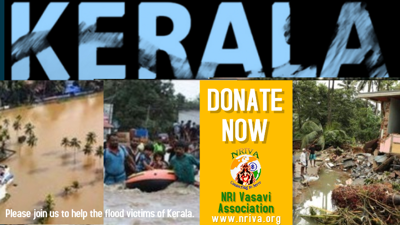 NRIVA Fundraising for Kerala Floord Relief